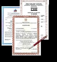 Общие лицензии